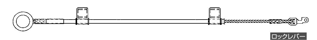 K型スペーサ用リングロープ