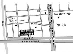 名古屋営業所移転地図