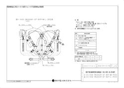 SH-508-3_図面