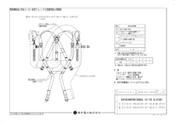 SH-510-3_図面